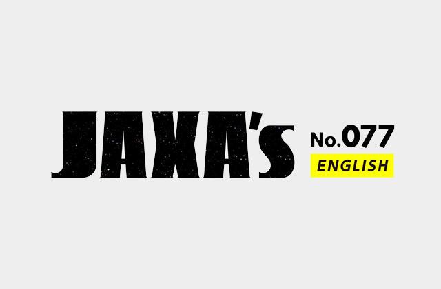 JAXA's No.77 Web Ver