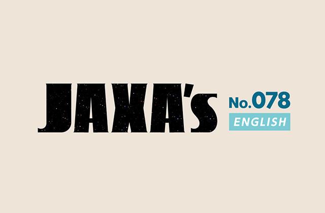 JAXA's No.78 Web Ver
