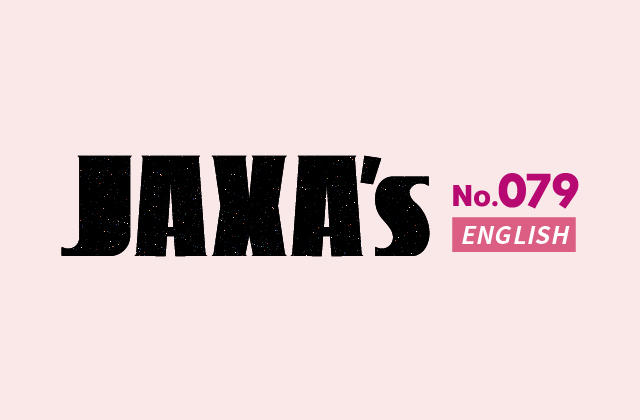 JAXA's No.79 Web Ver