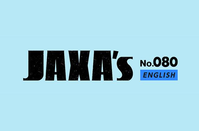 JAXA's No.80 Web Ver