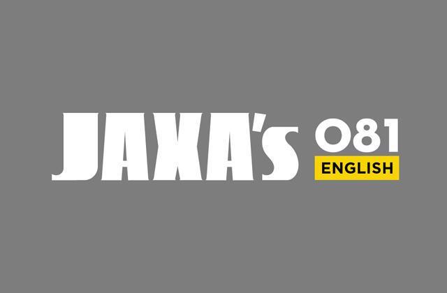JAXA's No.81 Web Ver