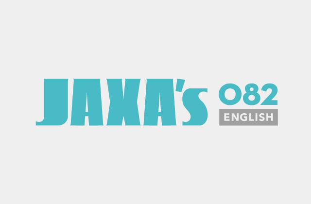 JAXA's No.82 Web Ver