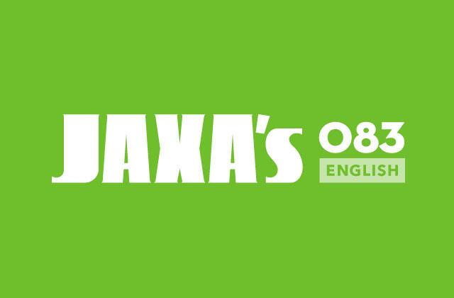JAXA's No.83 Web Ver