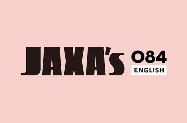 JAXA's No.84 Web Ver