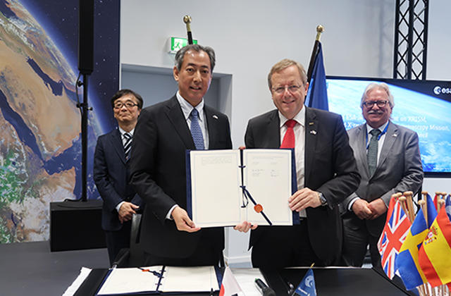 Agreement with European Space Agency (ESA) for cooperation on the X-Ray Imaging and Spectroscopy Mission: XRISM