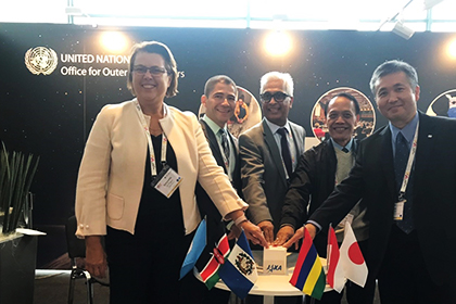 UNOOSA and JAXA open Fourth Round of KiboCUBE!