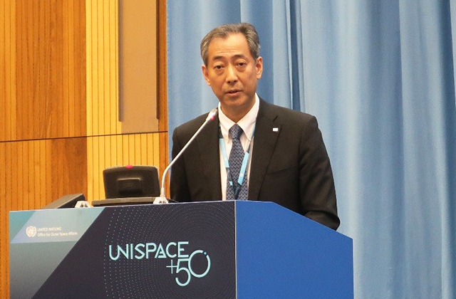 Participation of JAXA President in UNISPACE+50