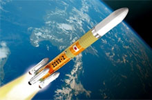 Announcement of the Official Naming of the Next Generation Launch Vehicle