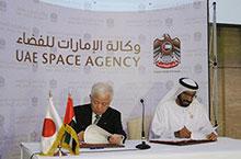 JAXA and UAESA sign a Cooperation Arrangement