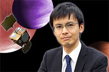 "Takeshi Imamura Project Scientist, AKATSUKI ""Venus Unveiled: A Planet Beyond Our Imagination"""
