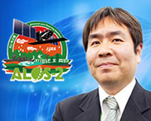 """Shinichi Suzuki, Project Manager, ALOS-2 """"Watching the Earth with a State-of-the-Art L-band Synthetic Aperture Radar"""""""