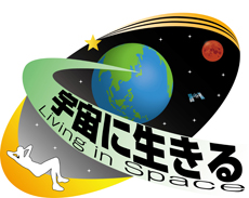 Living in Space Research Project Logo