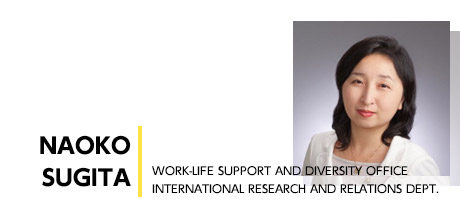 Naoko Sugita, Work-Life Support and Diversity Office International Relations and Research Dept.
