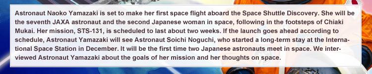 space shuttle program goals - photo #29