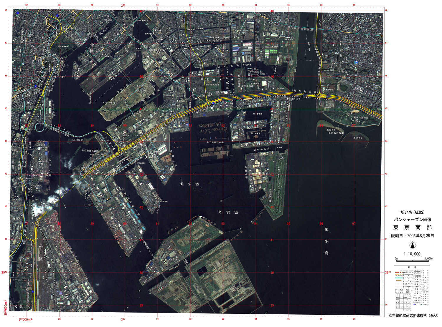JAXA Disaster Management With An Eye From Space - Japan map satellite