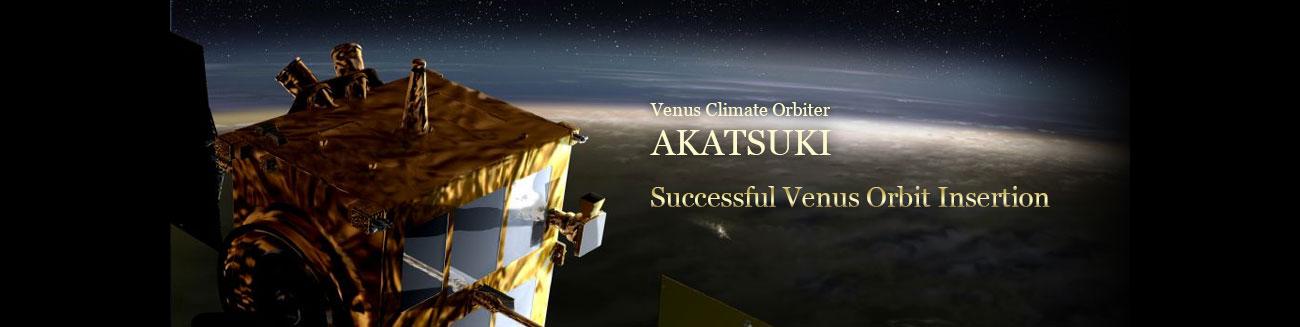 Japanske successer