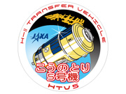 Launch day set for KOUNOTORI5/H-IIB F5!