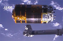 KOUNOTORI5 completed its mission with re-entry!