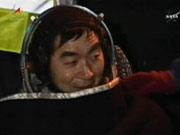 Welcome home, Astronaut Yui! Coming back to the Earth after completing 142 days of expedition mission.