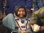 """Welcome home Astronaut Onishi!"" Safe return to Earth"