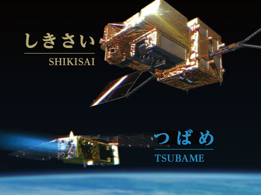 SHIKISAI & TSUBAME, New Names of GCOM-C & SLATS