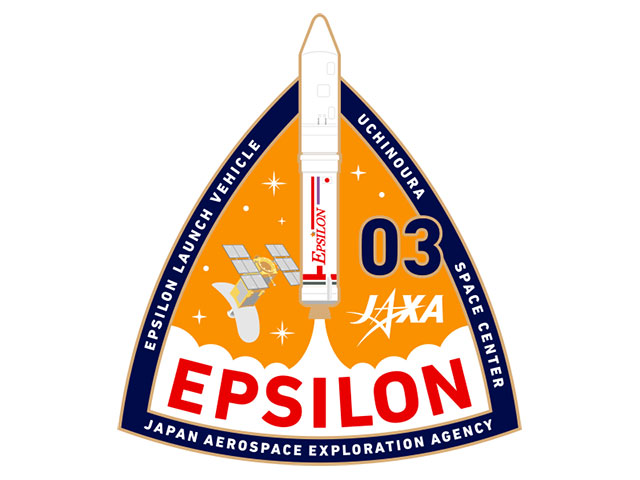 Epsilon-3/ASNARO-2 new launch date decided!