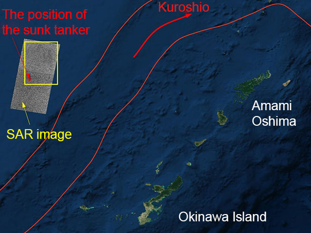 Tanker oil spill in the East China Sea observation by ALOS-2/PALSAR-2