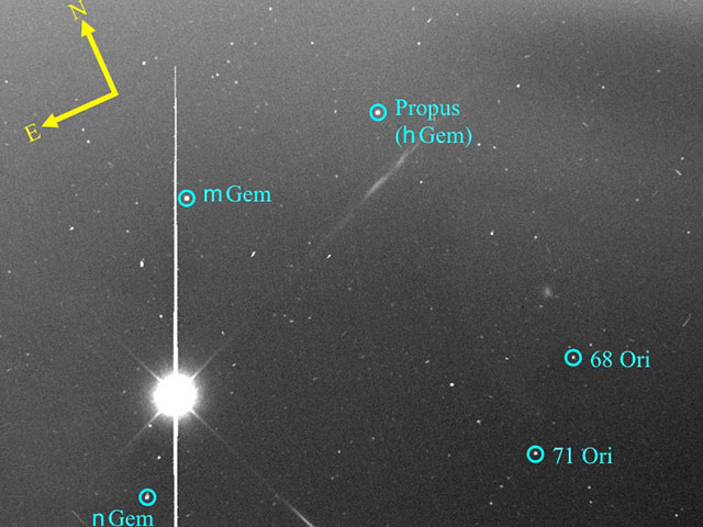 Ryugu seen from a distance of 2600km