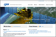 JAXA English website renewal