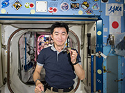 Astronaut Yui returning to Earth on Dec. 11 (JST)!