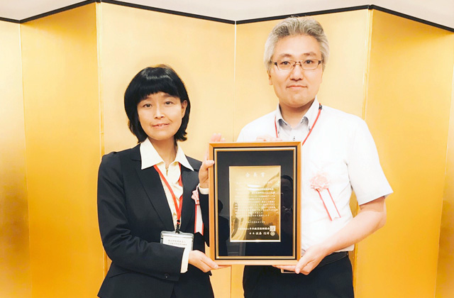 JAXA's ALWIN Earned President's Award of the Japan Aeronautical Engineers Association
