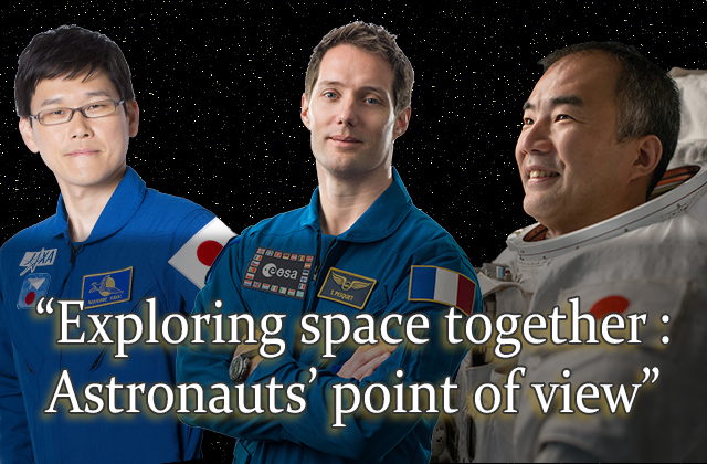 """Symposium celebrating the 160th anniversary of diplomatic relations between France and Japan. """"Exploring space together: Astronauts' point of view"""""""