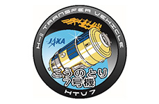 The HTV7 Return Capsule Brought to the JAXA Tsukuba Space Center