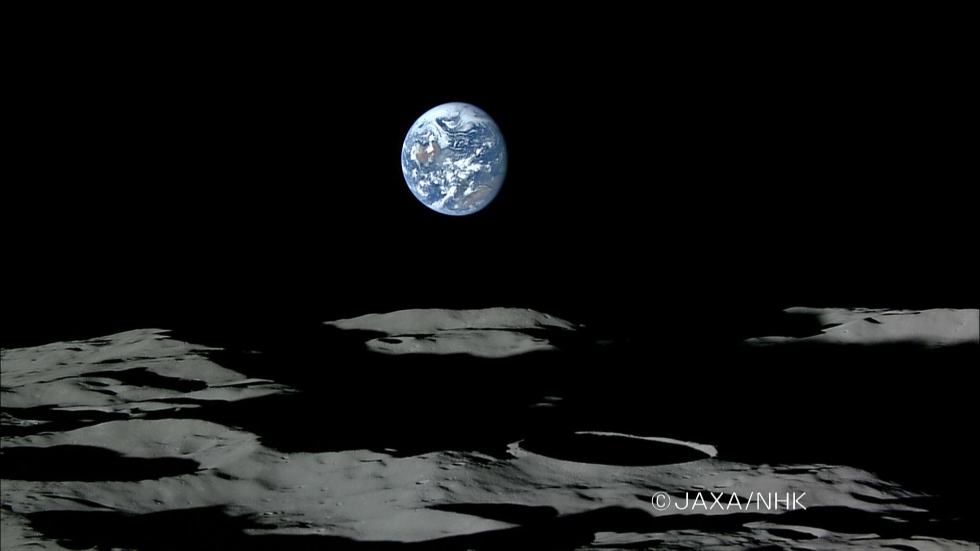 JAXA, Kaguya sondası. Ay'dan Dünya.