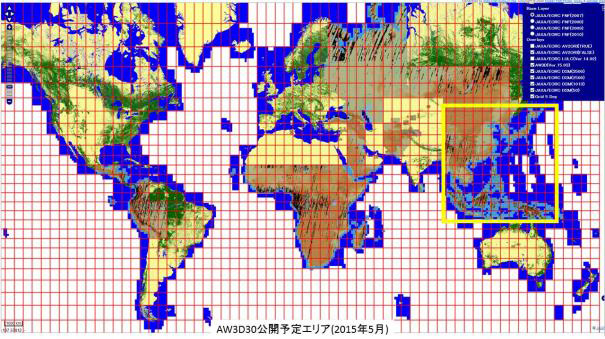 Jaxa World Elevation Data 30 Meter Mesh Version Is Now Available