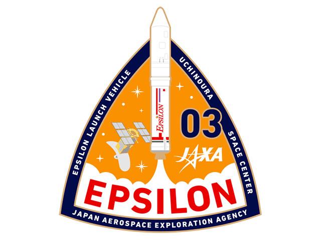 Epsilon-3/ASNARO-2 new launch date decided!