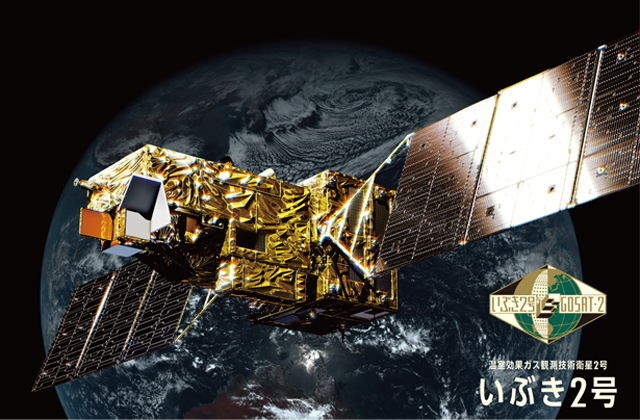 "Launch schedule set for Greenhouse gases Observing SATellite-2""IBUKI-2""(GOSAT-2) !"
