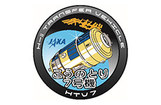 Launch day set for KOUNOTORI7/H-IIB F7!