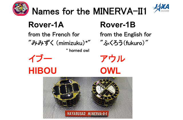 [HAYABUSA2 PROJECT] Naming our MINERVA-II1 rovers