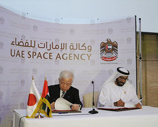 JAXA and UAESA sign a Cooperation Arrangement
