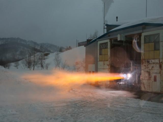 Updates on Development of LE-5B-3 Engine – Firing Test Begins