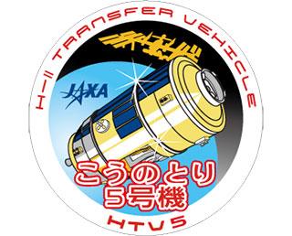 Launch day set for KOUNOTORI5/H-IIB F5!