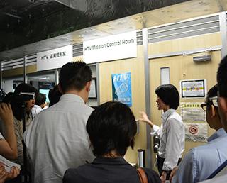 KOUNOTORI5 and operation simulation training opened to the press