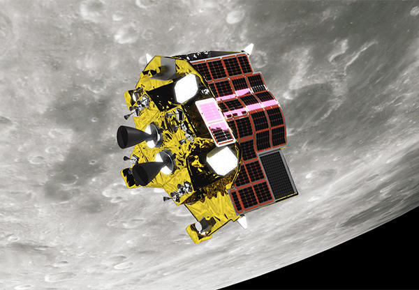 Smart Lander for Investigating Moon (SLIM)
