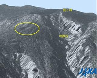 DAICHI-2 captured Mt. Ontake eruption