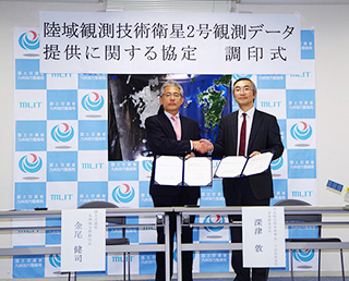 Agreement concluded with MLIT on DAICHI-2 observation data