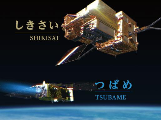 GCOM-C renamed SHIKISAI