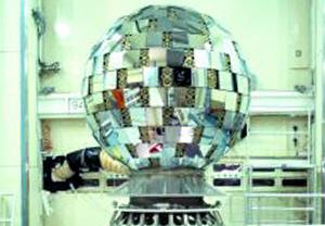 """Experimental Geodetic Satellite """"AJISAI"""" (EGS)"""